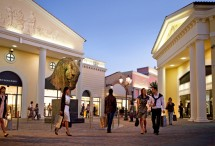 Shoppamine Roomas
